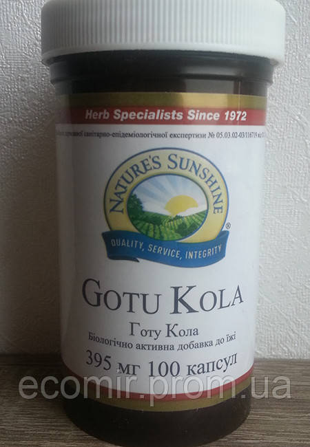 Готу Кола, NSP (100 капсул / 395 мг)