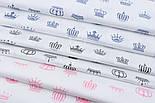 """Сатин шириной 160 см """"Серо-синие разные короны"""" на белом №1710с, фото 2"""