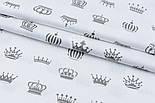 """Сатин шириной 160 см """"Графитово-серые разные короны"""" на белом №1711с, фото 2"""