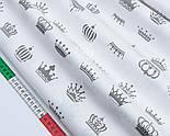 """Сатин шириной 160 см """"Графитово-серые разные короны"""" на белом №1711с, фото 3"""