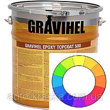 Епоксидна емаль 500-003 GRAVIHEL