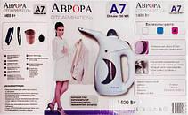 Отпариватель для одежды Аврора А7, ручной вертикальный отпариватель CG11 PR4, фото 3