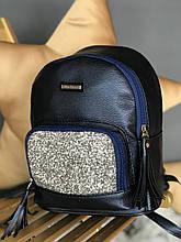 Женский рюкзак Рюкзак городской Код  R- 118 - 3
