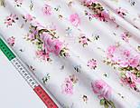 """Сатин ткань """"Большие розовые розы и голубые незабудки"""" на белом №1696с, фото 2"""