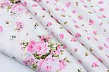 """Сатин ткань """"Большие розовые розы и голубые незабудки"""" на белом №1696с, фото 4"""
