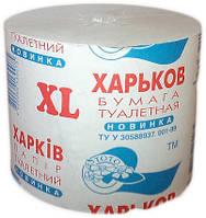 Туалетная бумага XL однослойная