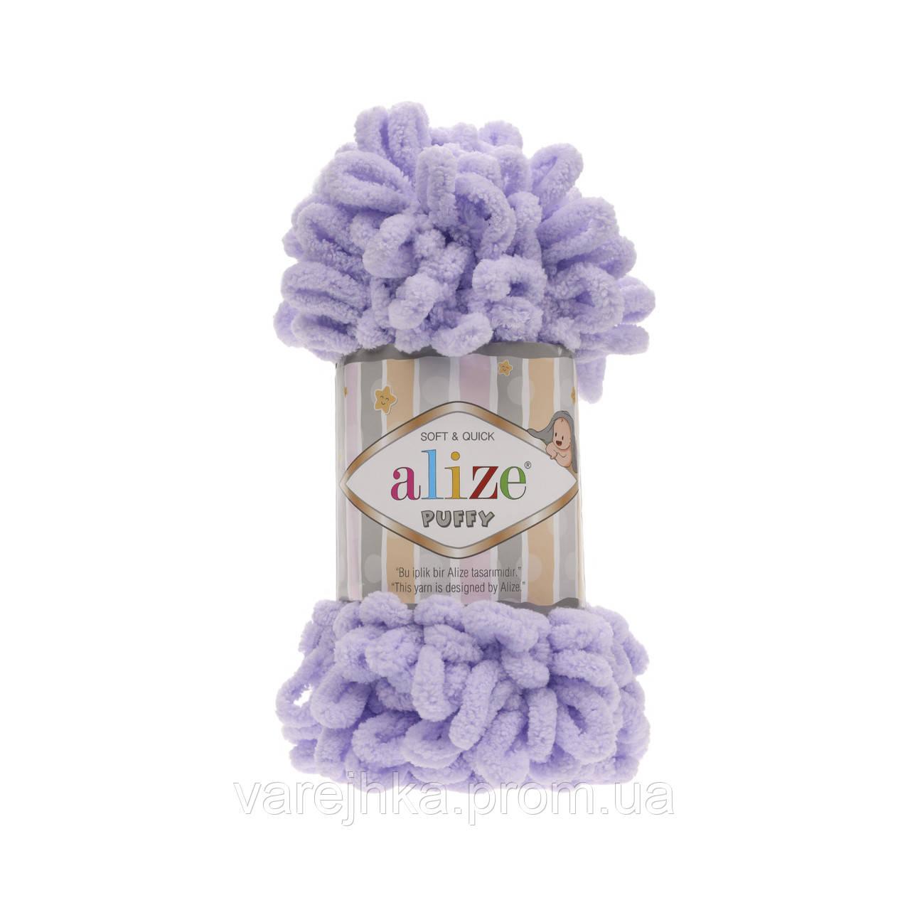 пряжа Alize Puffy 146 сиреневый пуффи ализе для вязания без спиц