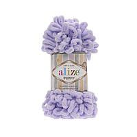 Пряжа Alize Puffy 146 сиреневый (Пуффи Ализе) для вязания без спиц руками