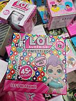 LOL Confetti музыкальная куклы ЛОЛ Конфети Сюрприз (LOL Surprise)