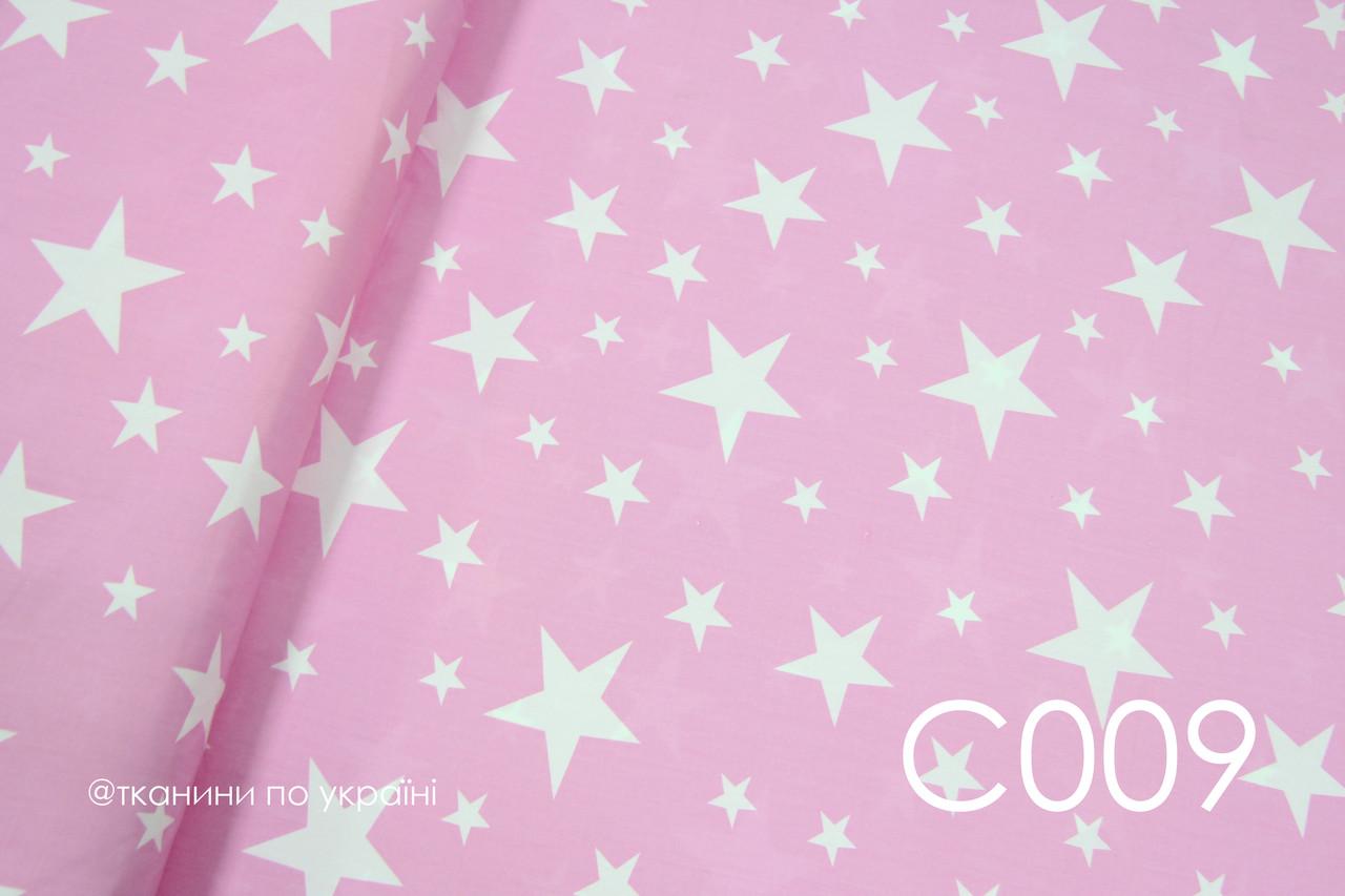 Ткань сатин Звёзды на розовом