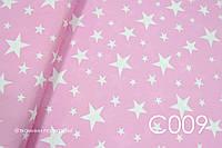 Ткань сатин Звёзды на розовом, фото 1