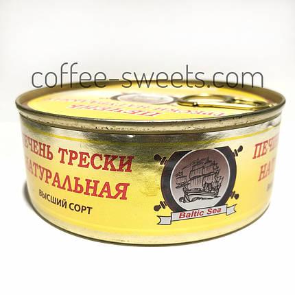 Печень трески натуральная из свежего сырья «Baltic Sea» 240 гр, фото 2