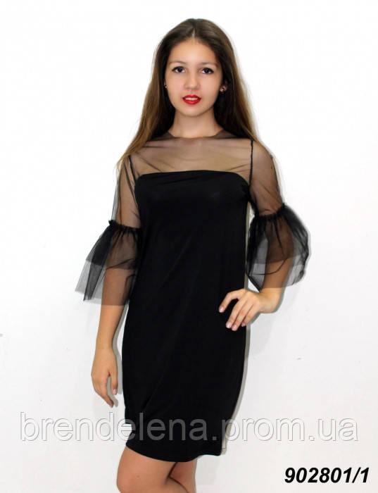 Женское  черное платье р 44,46