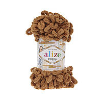 Пряжа Alize Puffy 179 карамельный (Пуффи Ализе) для вязания без спиц руками