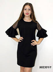 Женское  нарядное платье 46