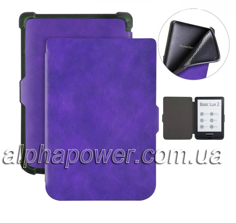 Обложка (чехол) для электронной книги PocketBook 627 Touch Lux 4 / 632 Touch HD3/ 616 Basic Lux 2  фиолетовый.