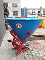 Разбрасыватель удобрений 500 - 650 - 1000 кг Польша