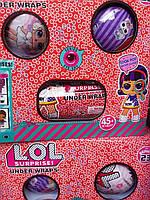 LOL подарочный набор ЛОЛ Under Warps Series 23 Серия