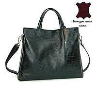 Кожаная женская сумка-Хобо с плечевым ремнем Салерно черная