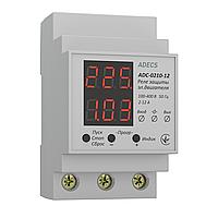 Реле защиты ADC-0210-12 электродвигателей насосов Adecs