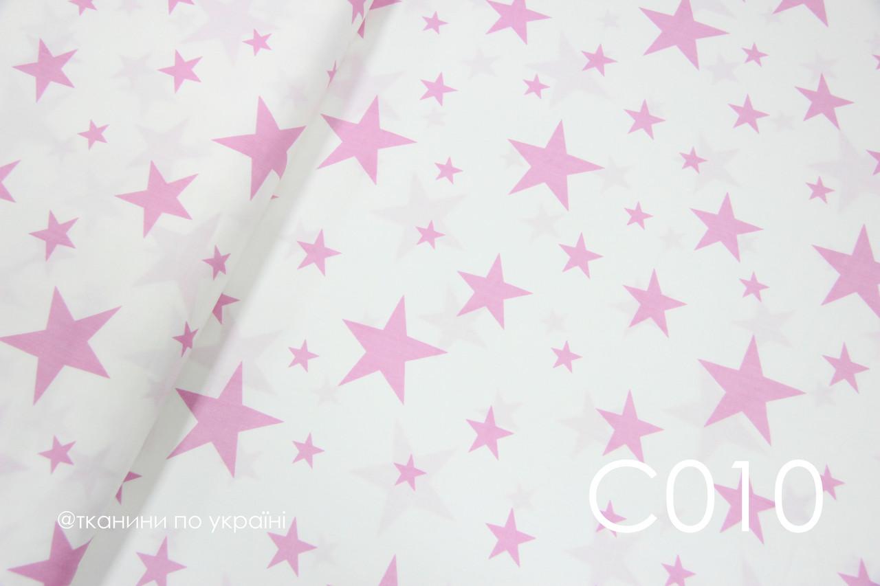 Ткань сатин Звёзды розовые