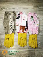 Перчатки кожанные с нарукавниками