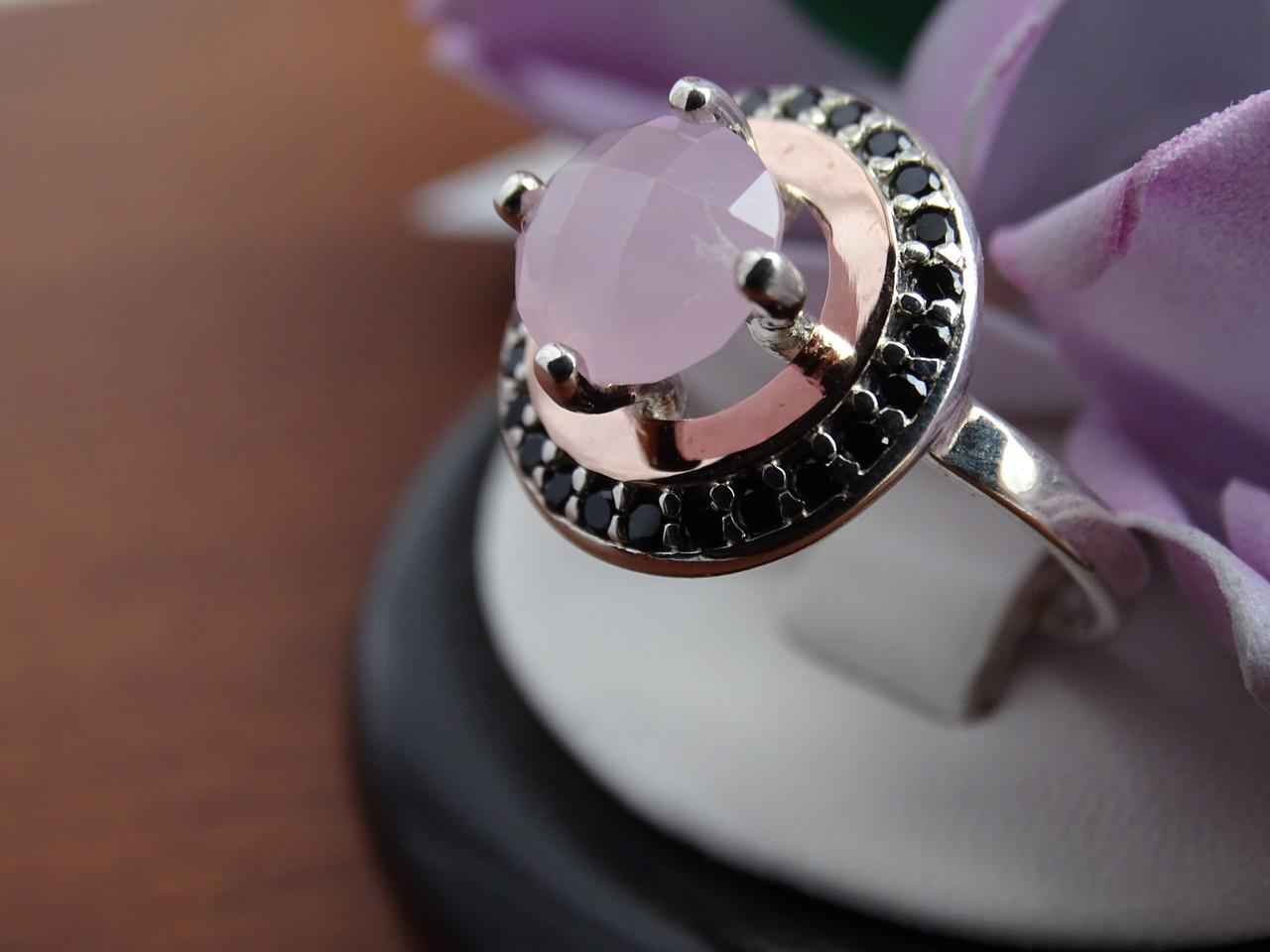 Стильное серебряное кольцо с золотыми пластинами