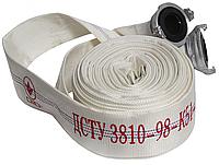 Рукав пожарный напорный ∅51мм сдвумя ГР-50