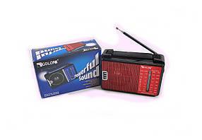 Радиоприемник Golon RX A 08 AC Радио, фото 2