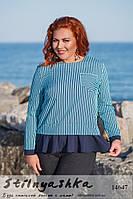 Большая оригинальная блузка в полоску ментол, фото 1