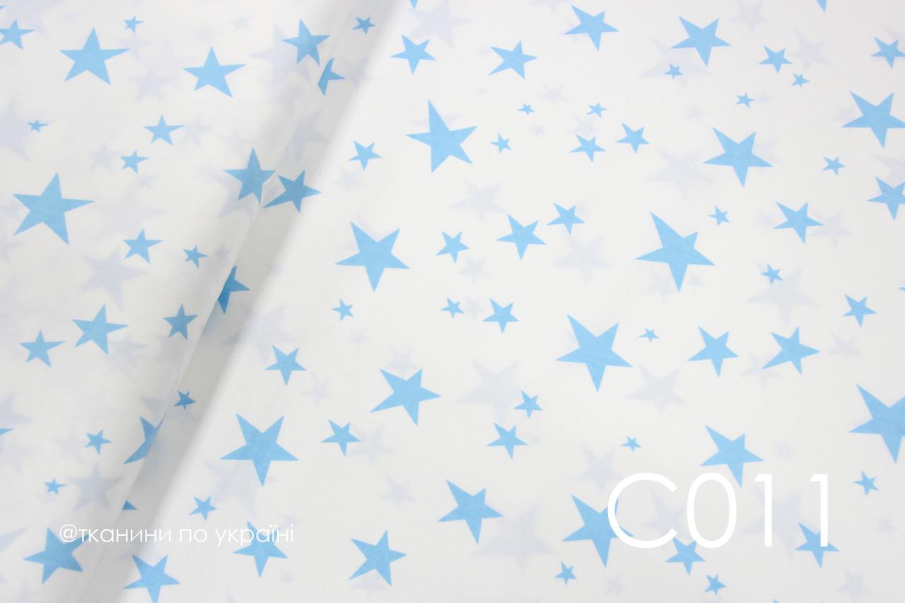 Ткань сатин Звёзды голубые
