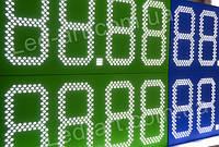 Светодиодное табло для АЗС LED-ART-Stela-300-19, ценовой модуль для АЗС