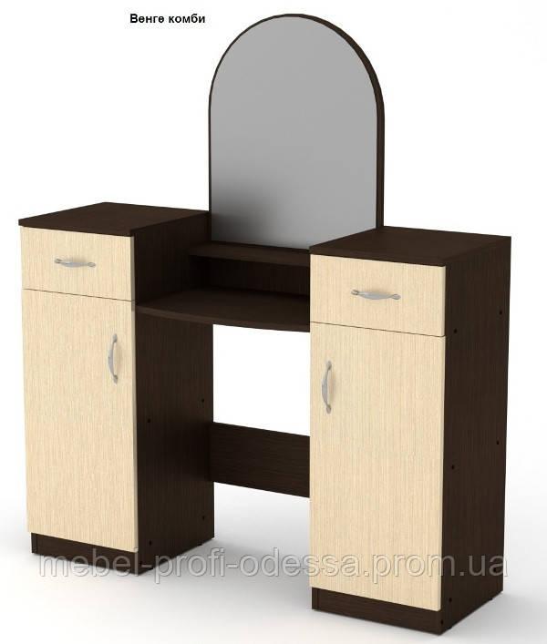 Трюмо 2 , туалетный столик с двумя тумбами и с выдвижными ящиками Компанит 1180х1390х390