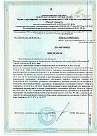 Декларації про відповідність продукції вимогам технічного регламенту з електромагнітною сумісності обладнання