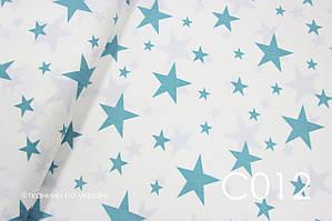 Ткань сатин Звёзды бирюзовые
