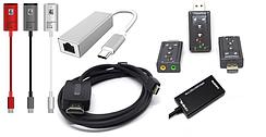 03-02-000. Адаптеры USB, type C, iPhone (linghting), COM, HDTV