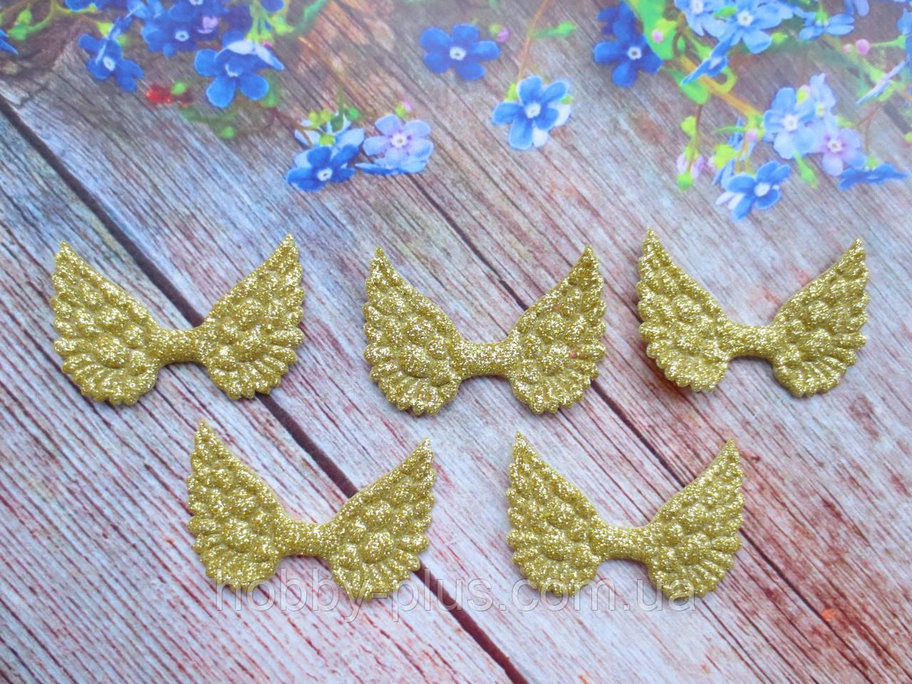 "Патчи ""Крылышки ангела"", цвет золото, 50х35 мм, 1 шт."