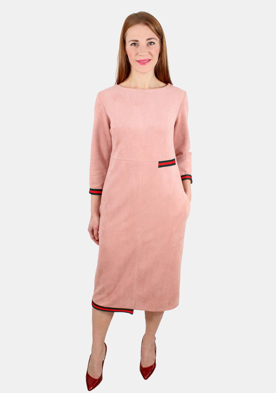 Модное осеннее платье 44-50 р (пудра, бордовый, синий )