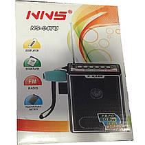 FM Радио NNS NS-047U, фото 3