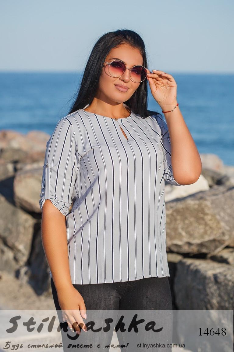 Полосатая блузка для полных серая, фото 1
