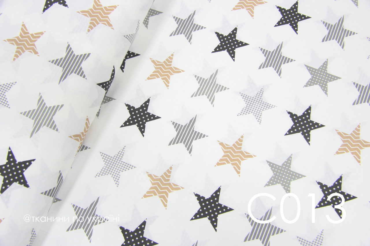Ткань сатин Звёзды коричневые, серые, черные ОСТАТОК 100*80