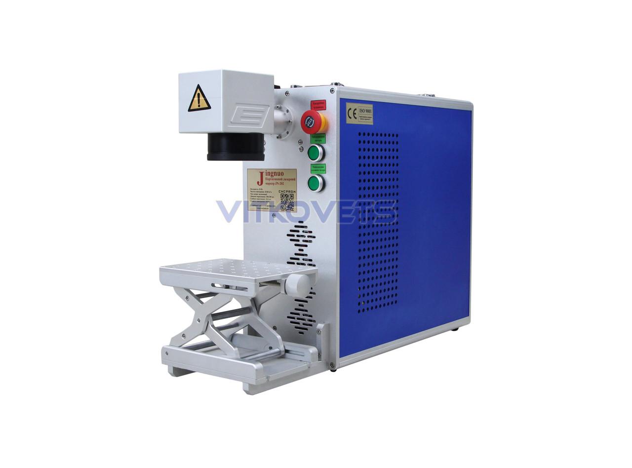 Портативный волоконный лазерный маркер JN-202 (100x100), 20W воздушное охлаждение