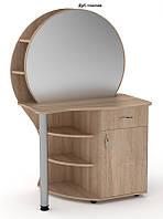 Трюмо 3 , туалетный столик Компанит 957х1432х598