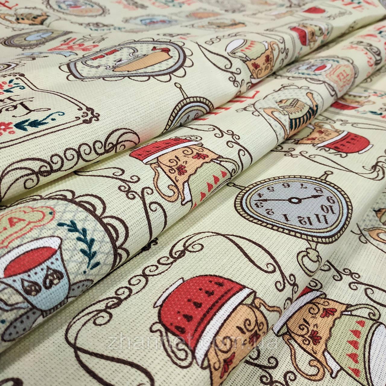 Ткань для скатерти рогожка Время чая 150 см (098551)