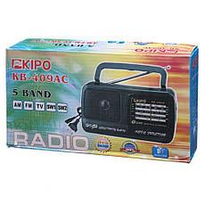 Радиоприемник KIPO KB 409AC, фото 3