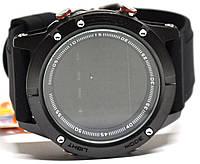 Часы Skmei 1425