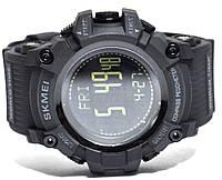 Часы Skmei 1145