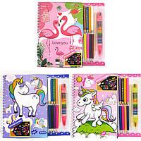 Набор для творчества 3в1 А5 альбом для рисования, гравюра и раскраска, Микс Е3000-*