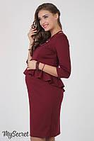 Платье трикотажное Catherine   для кормящих мам от ТМ Юла мама, фото 1