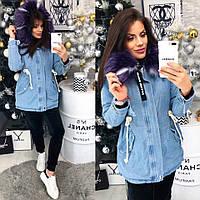 Женская джинсовая куртка-парка на меху со съемным мехом на воротнике